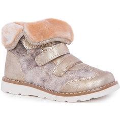 Ботинки для девочки Scool S`Cool
