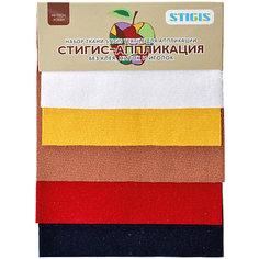 """Стигис-аппликация """"Набор ткани маленький №1"""" Stigis"""
