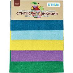 """Стигис-аппликация """"Набор ткани маленький №3"""" Stigis"""