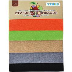 """Стигис-аппликация """"Набор ткани маленький №4"""" Stigis"""