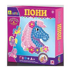 """Мозаика-набор """"Пони"""", 4 картинки Origami"""