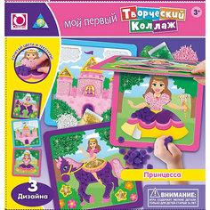 "Творческий коллаж ""Принцесса"" Origami"