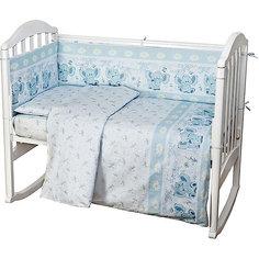 Постельное белье Слоник 6 пред., Baby Nice, голубой