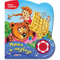 "Книга со звуковым модулем ""Маша и медведь "" Азбукварик"