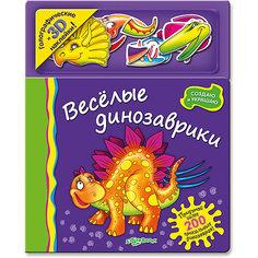 "Книга с 3D наклейками ""Веселые динозаврики"" Азбукварик"