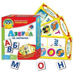 """Игра """"Азбука на магнитах"""", Vladi Toys"""