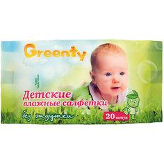 Влажные салфетки 20 шт., Greenty