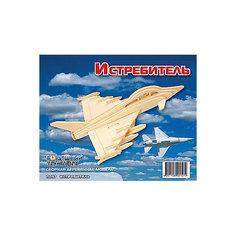 Истребитель, Мир деревянных игрушек МДИ