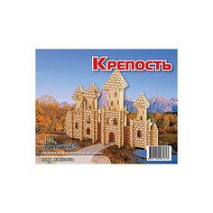 Крепость, Мир деревянных игрушек МДИ