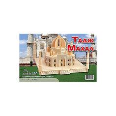 Тадж Махал, Мир деревянных игрушек МДИ
