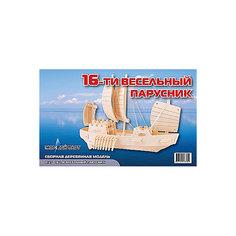 16-ти весельный парусник, Мир деревянных игрушек МДИ