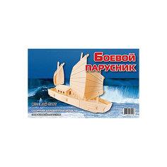 Боевой парусник, Мир деревянных игрушек МДИ
