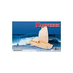 Парусник (серия П), Мир деревянных игрушек МДИ