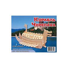 Корабль-черепаха, Мир деревянных игрушек МДИ