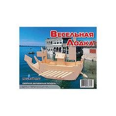 Весельная лодка, Мир деревянных игрушек МДИ