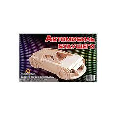 Автомобиль будущего, Мир деревянных игрушек МДИ