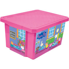 "Ящик для хранения игрушек ""X-BOX"" ""Свинка Пеппа"" 17л, Little Angel, розовый"
