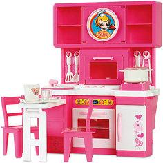 """Игровой набор """"Кухня и кухонные принадлежности"""", Krutti"""