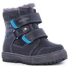 Ботинки для мальчика KAPIKA