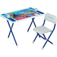 Набор детской складной мебели Damibaby evro Немо, Dami, синий Дэми
