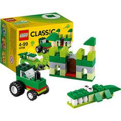 LEGO Classic 10708: Зелёный набор для творчества