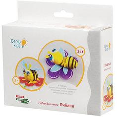 """Набор для детского творчества """"Пчёлка"""" Genio Kids"""