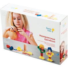 """Набор для детской лепки """"Невероятные прически"""" Genio Kids"""