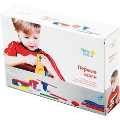 """Набор для детской лепки """"Первые шаги"""" Genio Kids"""