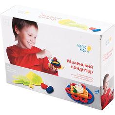 """Набор для детской лепки """"Маленький кондитер"""" Genio Kids"""