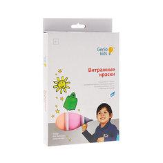 Набор для детского творчества «Витражные краски» Genio Kids