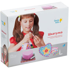 "Набор для детского творчества ""Шкатулка"" Genio Kids"