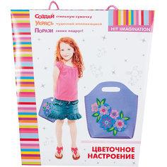 """Набор для детского творчества """"Цветочное настроение"""" Genio Kids"""