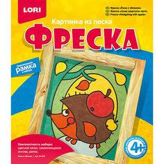 Фреска, Картина из песка Ёжик с яблоком Lori
