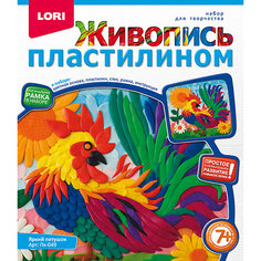 Живопись пластилином Яркий петушок Lori