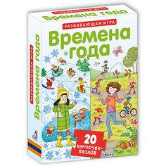 """Пазлы """"Времена года"""" Робинс"""