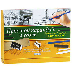 Простой карандаш и уголь Робинс