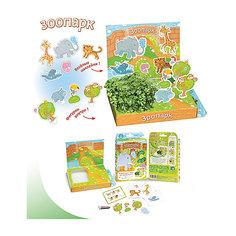 """Набор для выращивания """"Зоопарк"""" Happy Plant Бумбарам"""