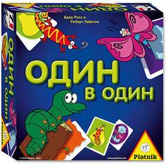 """Игра """"Один в Один"""", Piatnik"""