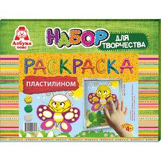 "Раскраска пластилином ""Бабочка"" Азбука Тойс"