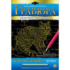 """Гравюра А4 в конверте """"Бенгальская кошка"""" (золото) Рыжий кот"""