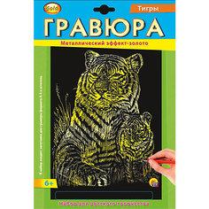 """Гравюра А4 в конверте """"Тигры"""" (золото) Рыжий кот"""