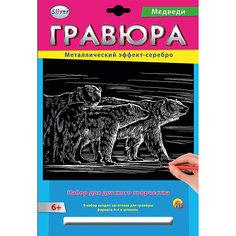 """Гравюра А4 в конверте """"Медведи"""" Рыжий кот"""