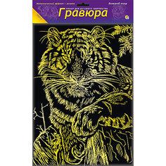 """Гравюра А4 в пакете с ручкой """"Большой тигр"""" Рыжий кот"""