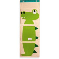 Органайзер на стену Крокодил (Green Crocodile), 3 Sprouts