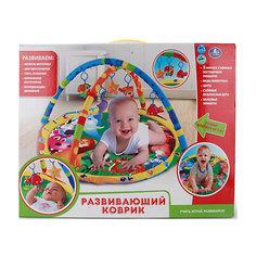 Детский игровой коврик с мягкими игрушками на подвеске, Умка