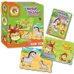 """Умные пазлы на магнитах """"Зоопарк"""", Vladi Toys"""