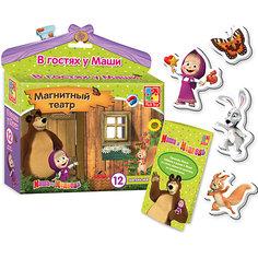 """Магнитный театр """"В гостях у Маши"""", Маша и Медведь, Vladi Toys"""