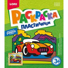 """Раскраска пластилином """"Машина"""" Lori"""