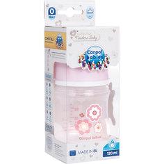 Бутылочка PP EasyStart с широким горлышком антиколиковая, 120 мл, 0+ Newborn baby, Canpol Babies, розовый