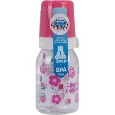 Бутылочка тритановая (BPA 0%) с сил. соской, 120 мл. 3+, Canpol Babies, розовый